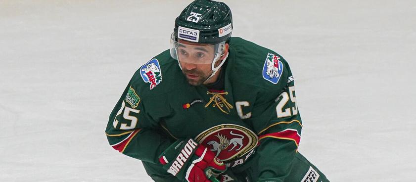 «Салават Юлаев» – «Ак Барс»: прогноз на хоккей от Владимира Вуйтека