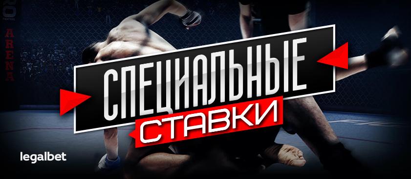 Специальные ставки на UFC: бойцовский остров, возвращение Конора и другое