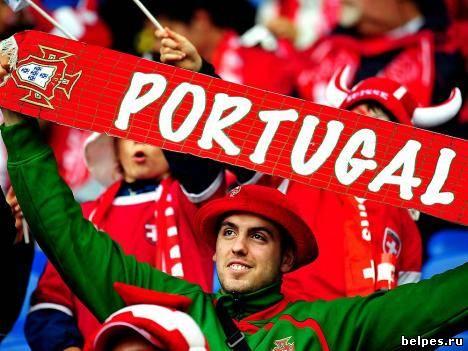 Португалия-Австрия.Ставлю на фаворита.