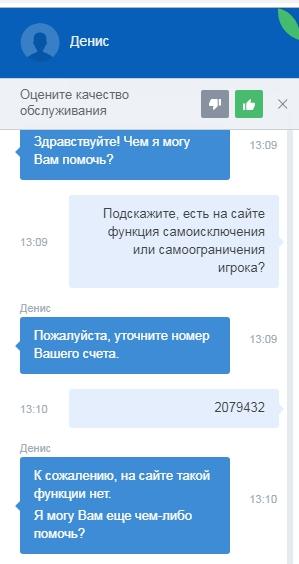 5c0da19b22eec_1544397211.jpg
