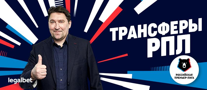 Батурин: возвращение Кокорина в «Локо» - это выстрел в голову