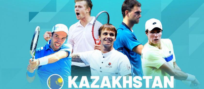 Сборная Казахстана в Кубке Дэвиса-2019: оцениваем шансы и перспективы