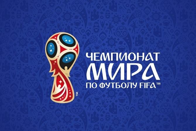 Чемпионат мира 2018. Групповой этап. Прогноз на матчи 17 июня