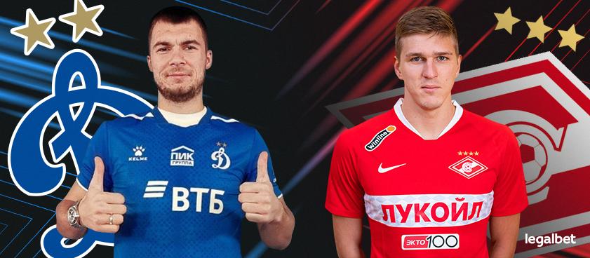 Соболев или Комличенко: от кого букмекеры ждут больше голов?