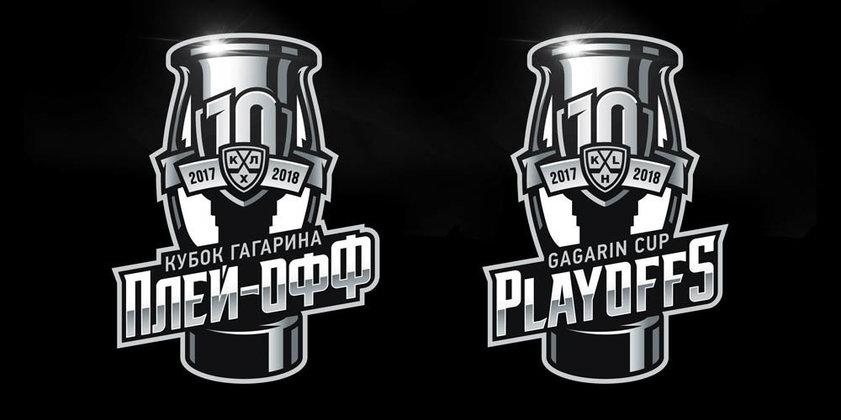 КХЛ 22 марта. Мои прогнозы на решающие матчи плей-офф
