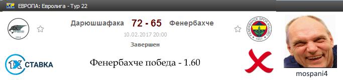 589e0c2e21816_1486752814.png