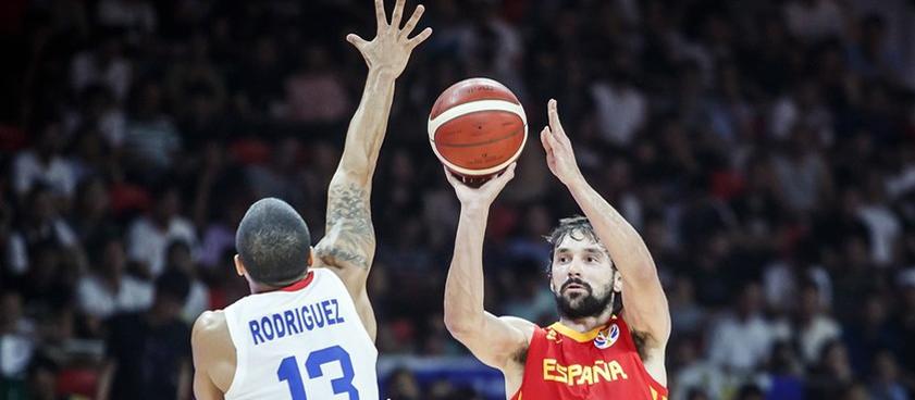 Испания – Иран: прогноз на Чемпионат Мира