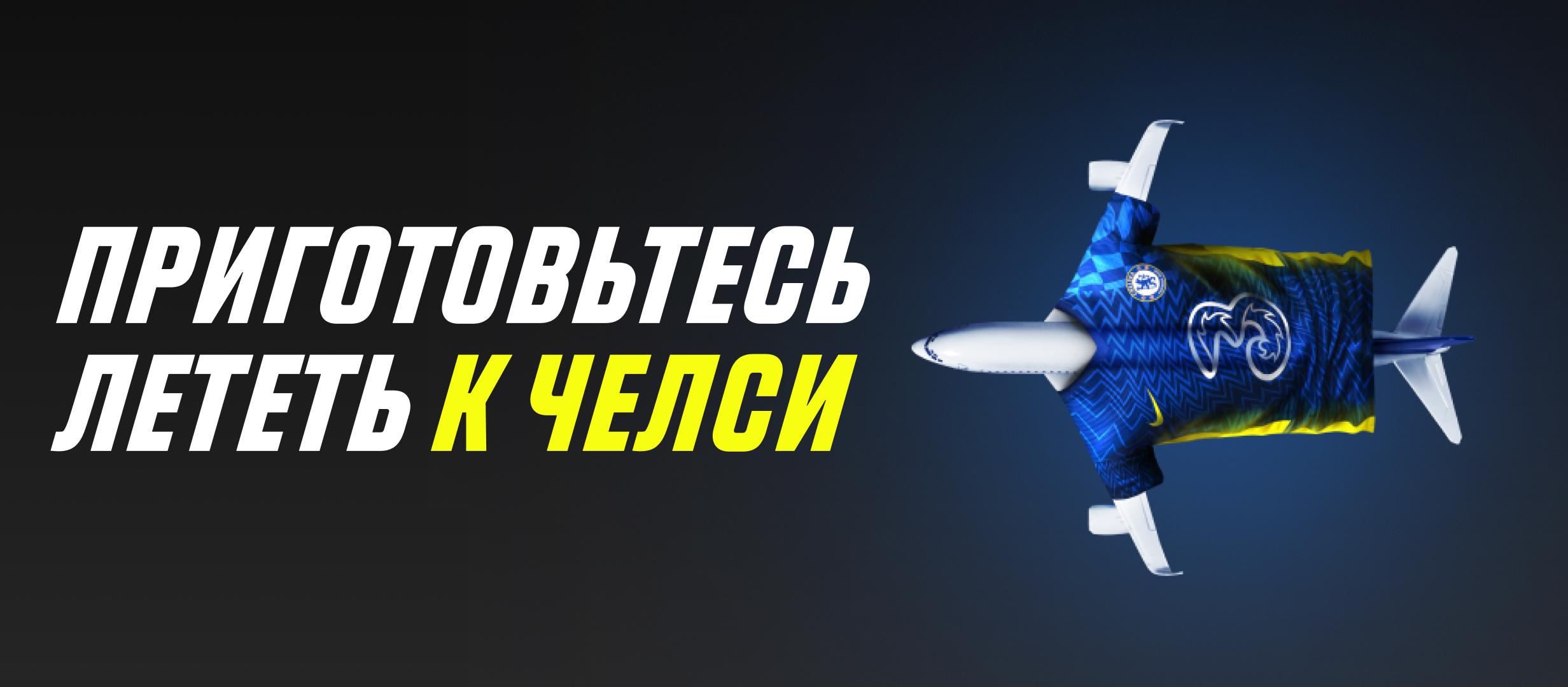 Кеш-бонус от Париматч.