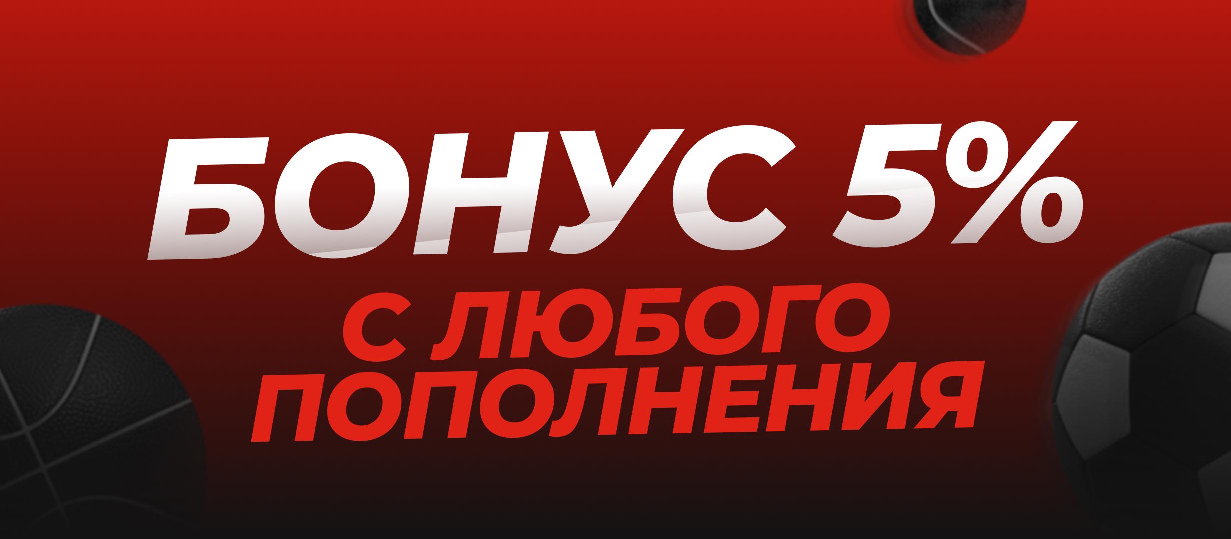 Кеш-бонус от Plus Minus 100 руб..