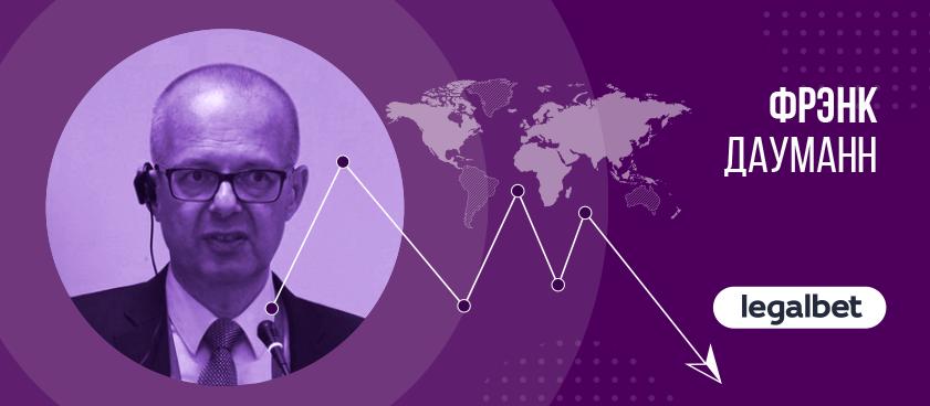 Немецкий ученый спрогнозировал падение рынка букмекеров
