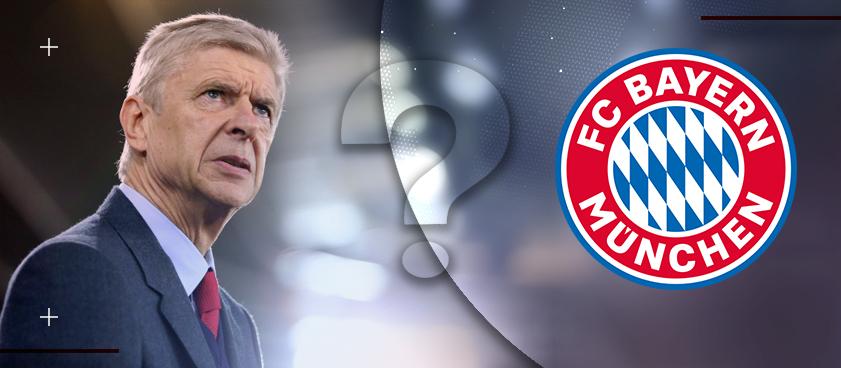 Букмекеры: главным тренером «Баварии» скоро может стать Венгер