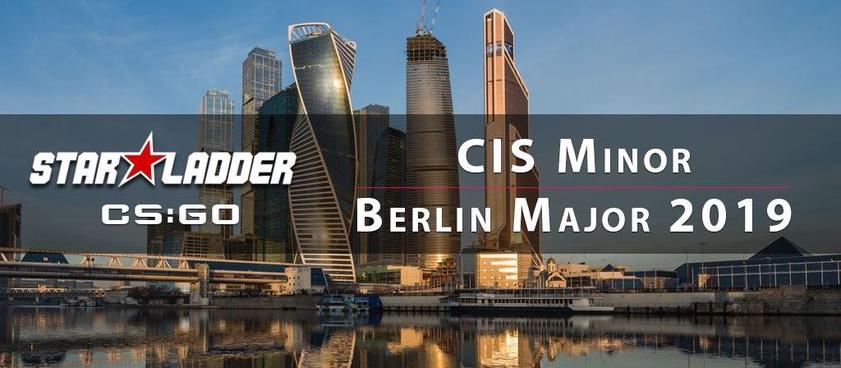 Ставки на CIS Minor Championship - Berlin 2019: главные фавориты по мнению букмекеров