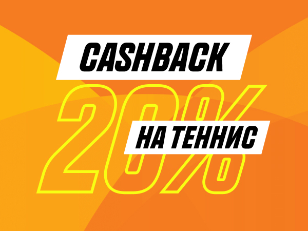 Кешбэк от Parimatch 250 руб..