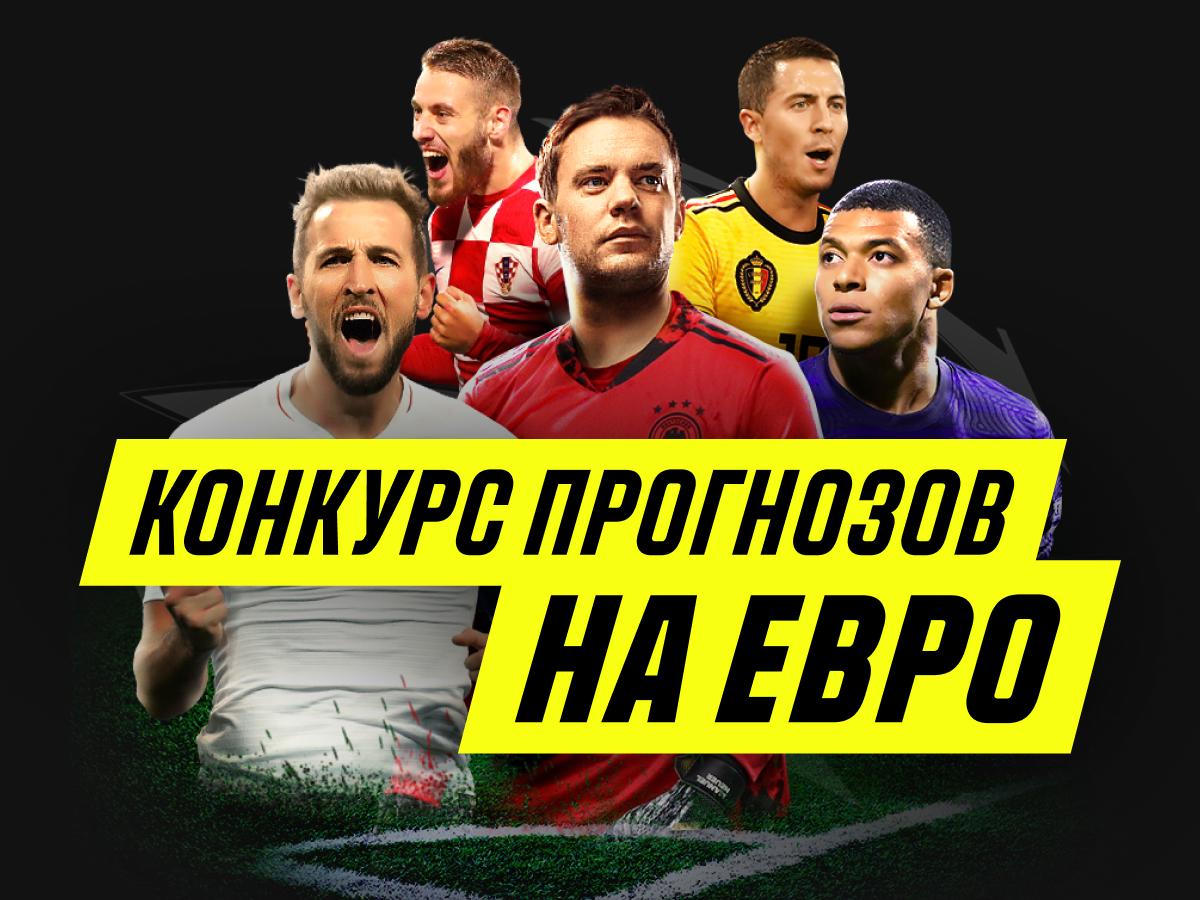 Бонус от Париматч 500000 ₽.