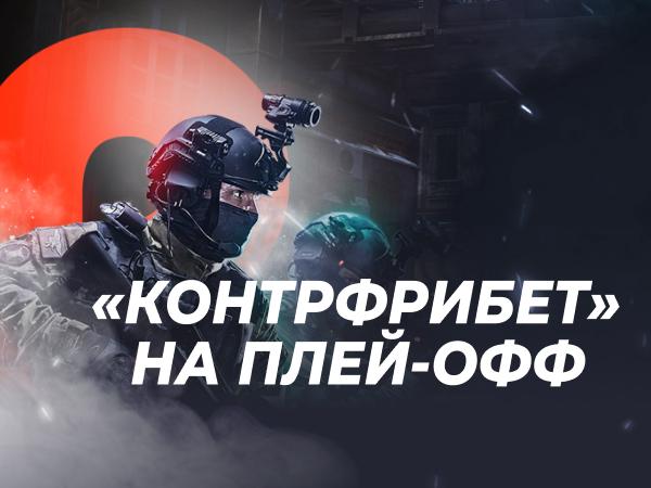Фрибет от Pin-up.ru 3000 ₽.