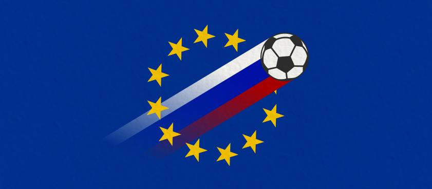 Трепещи, Европа! Ставки на итоги выступлений российских клубов в еврокубках