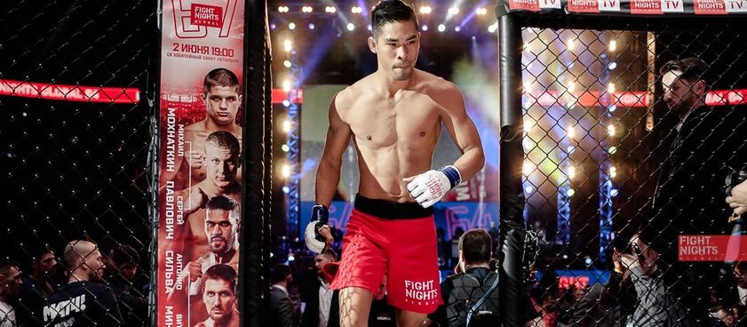 Бенуа – Нэм: коэффициенты и прогноз на UFC Fight Night 14 июня
