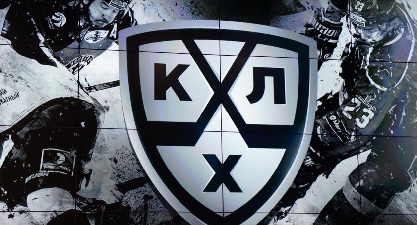 КХЛ. Превью к матчам. 19/11/2016