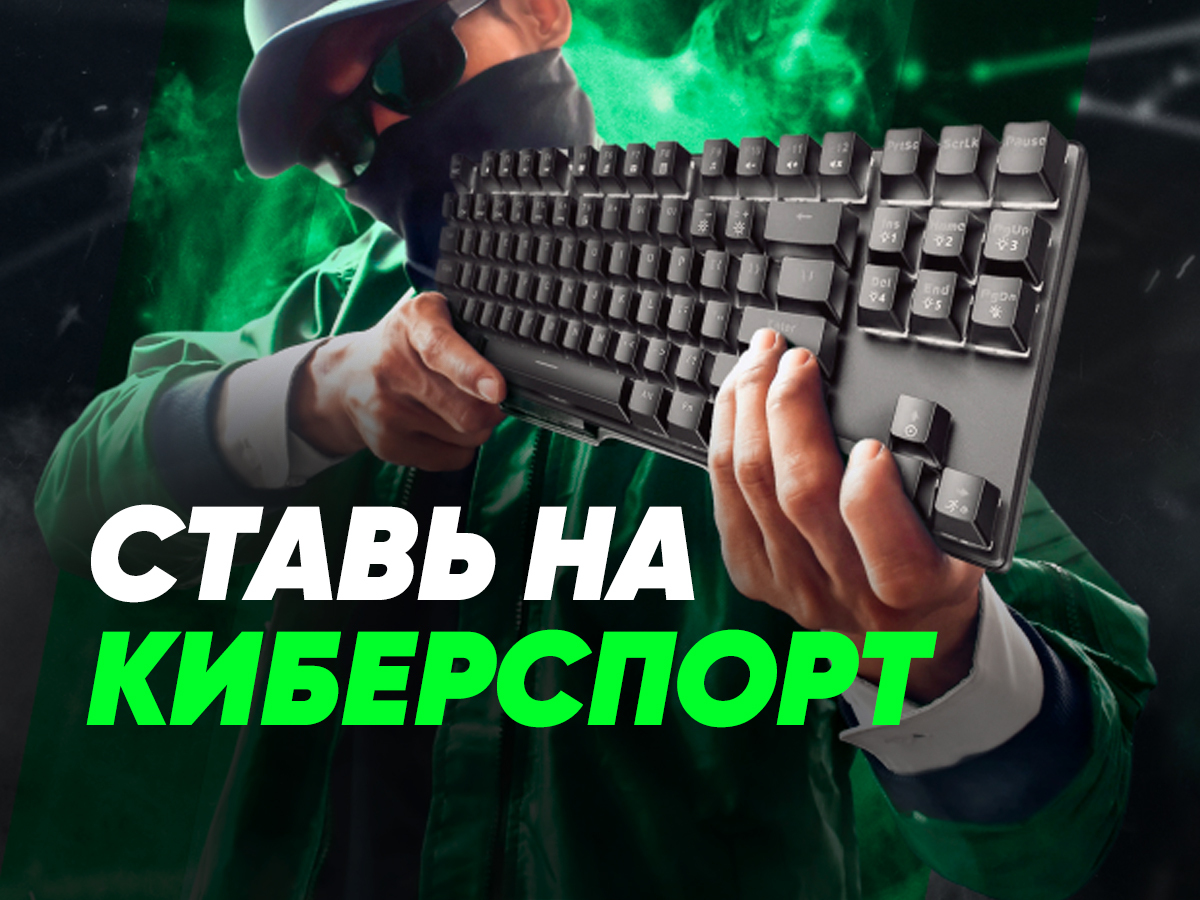 Розыгрыш от Maxline 200 руб..