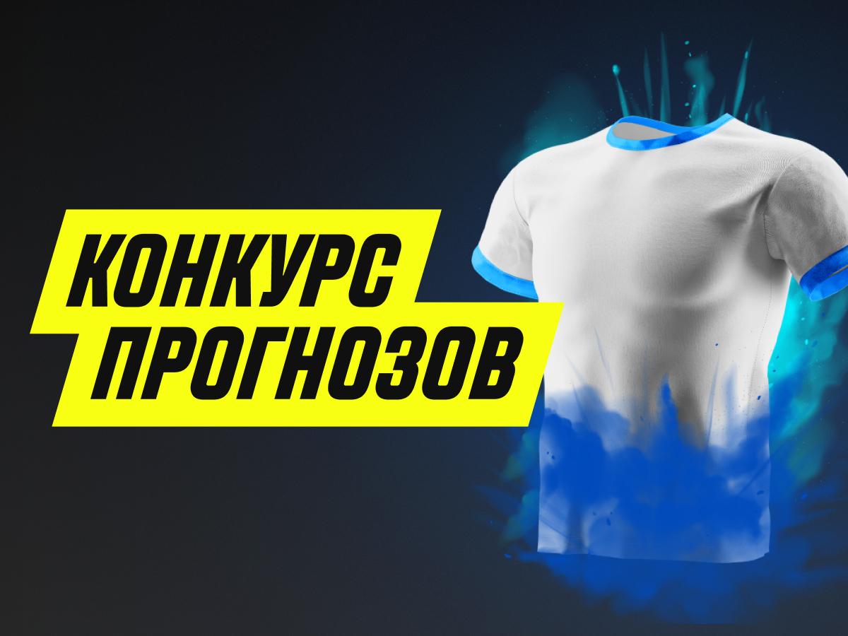 Розыгрыш от Париматч 200000 ₽.