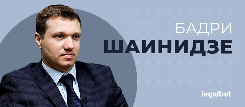 Бадри Шаинидзе: защищая игроков в суде, не проиграли ни одного дела