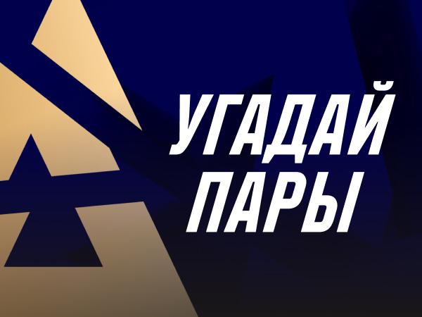 Кеш-бонус от Париматч 1000000 ₸.