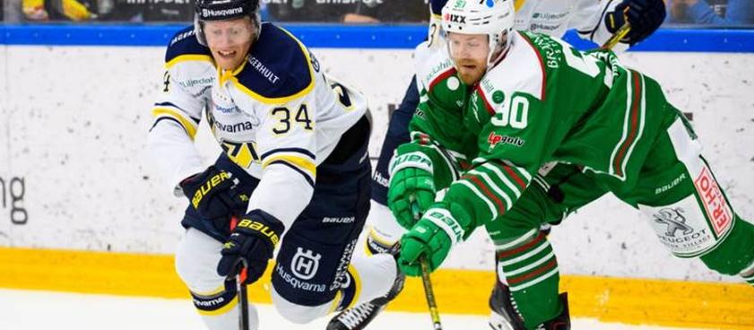 Прогноз на матч чемпионата Швеции «ХВ71» — «Фрёлунда»: встречаются чемпионы последних лет