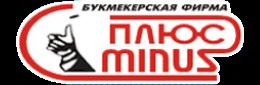Логотип букмекерской конторы Plus Minus - legalbet.by