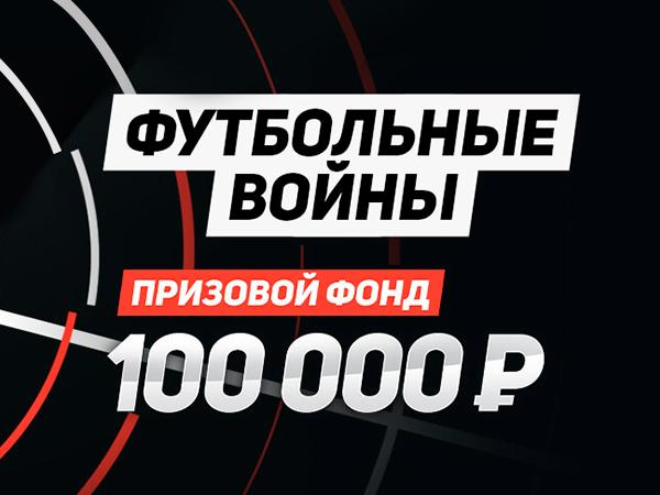 Кеш-бонус от Leon 25000 ₽.
