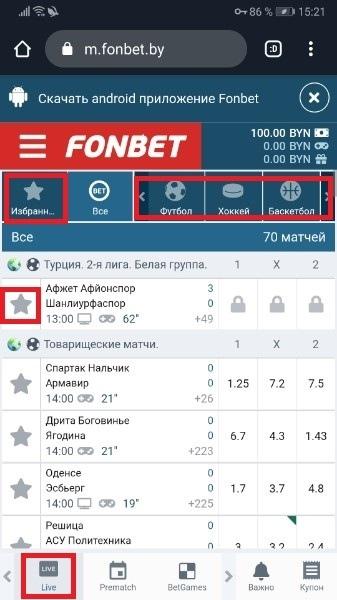 «Избранное» и список видов спорта в разделе «Live» на Fonbet mobile
