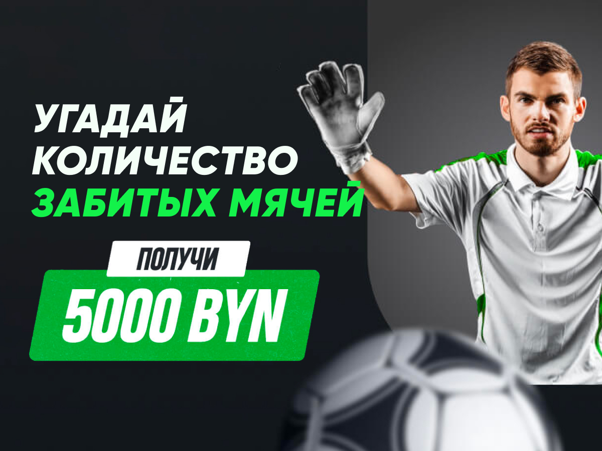 Розыгрыш от Maxline 5000 руб..