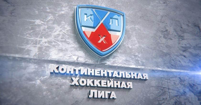 КХЛ. Салават Юлаев - Сибирь 08/10/17