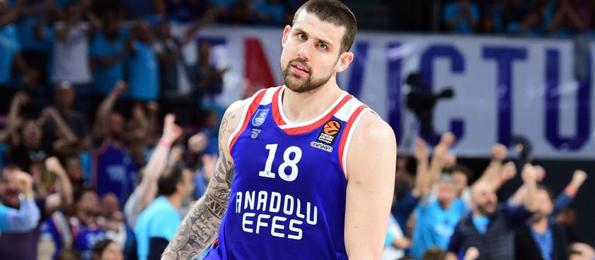 «Фенербахче» – «Анадолу Эфес»: прогноз на баскетбол от Kawhi2