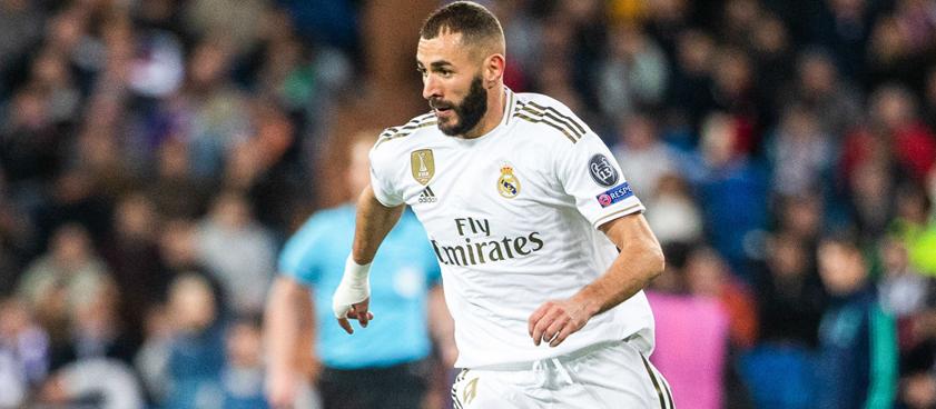 Алавес - Реал Мадрид 30 ноября прямой эфир