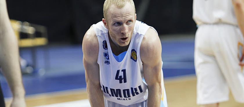 «Цмоки» Минск – «Астана»: прогноз на баскетбол от Gregchel