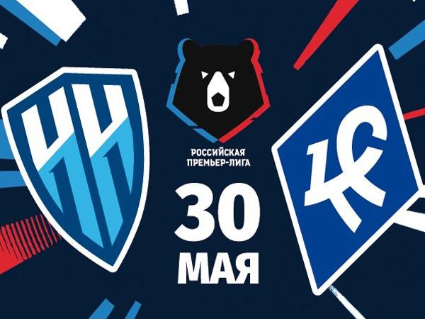 Максим Погодин: «Нижний Новгород» - «Крылья Советов»: прогноз на переходной матч. Другой уровень.