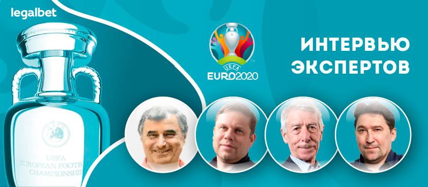 Эксперты Legalbet – о шансах сборной России на Евро-2020