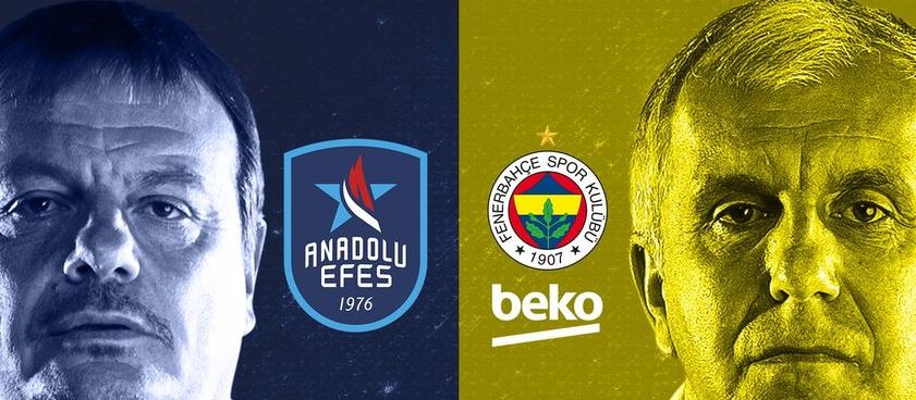 «Фенербахче» - «Анадолу Эфес»: прогноз на финал чемпионата Турции. Гений Обрадович!