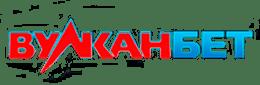Логотип букмекерской конторы Вулканбет - legalbet.ru