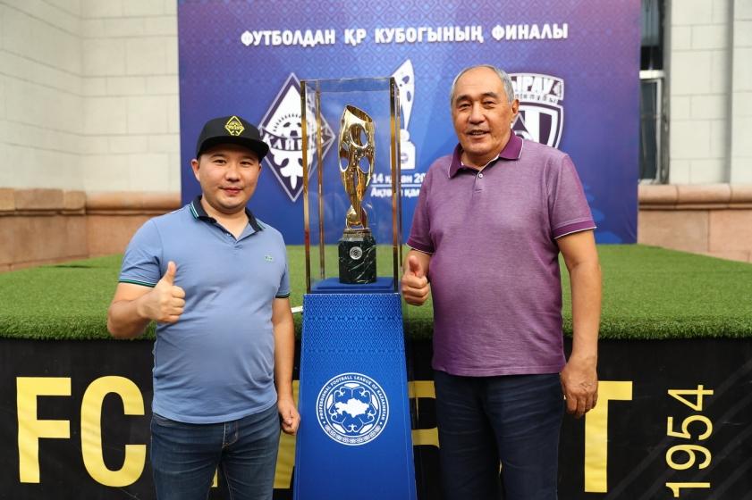 Прогноз на матч финала Кубка Казахстана по футболу-2017 в Актобе