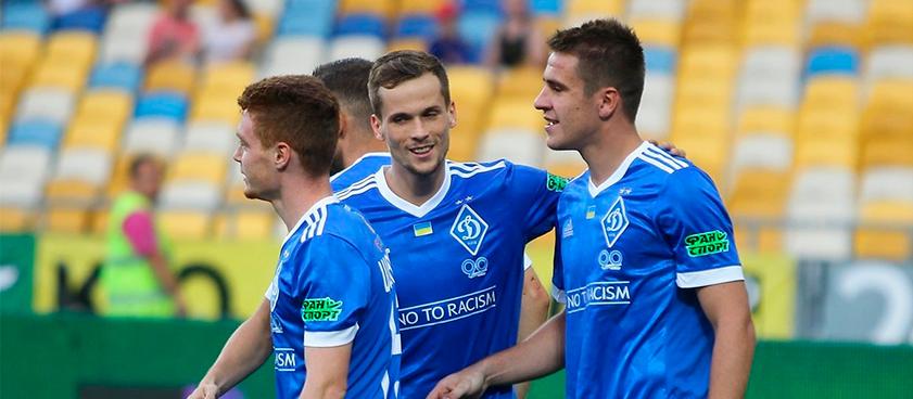 Динамо Киев: выгодные ставки на низкую результативность