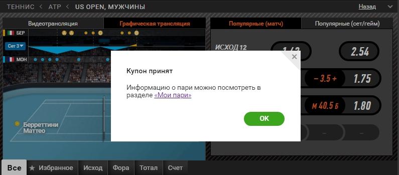 5d7016a91bbdb_1567626921.jpg