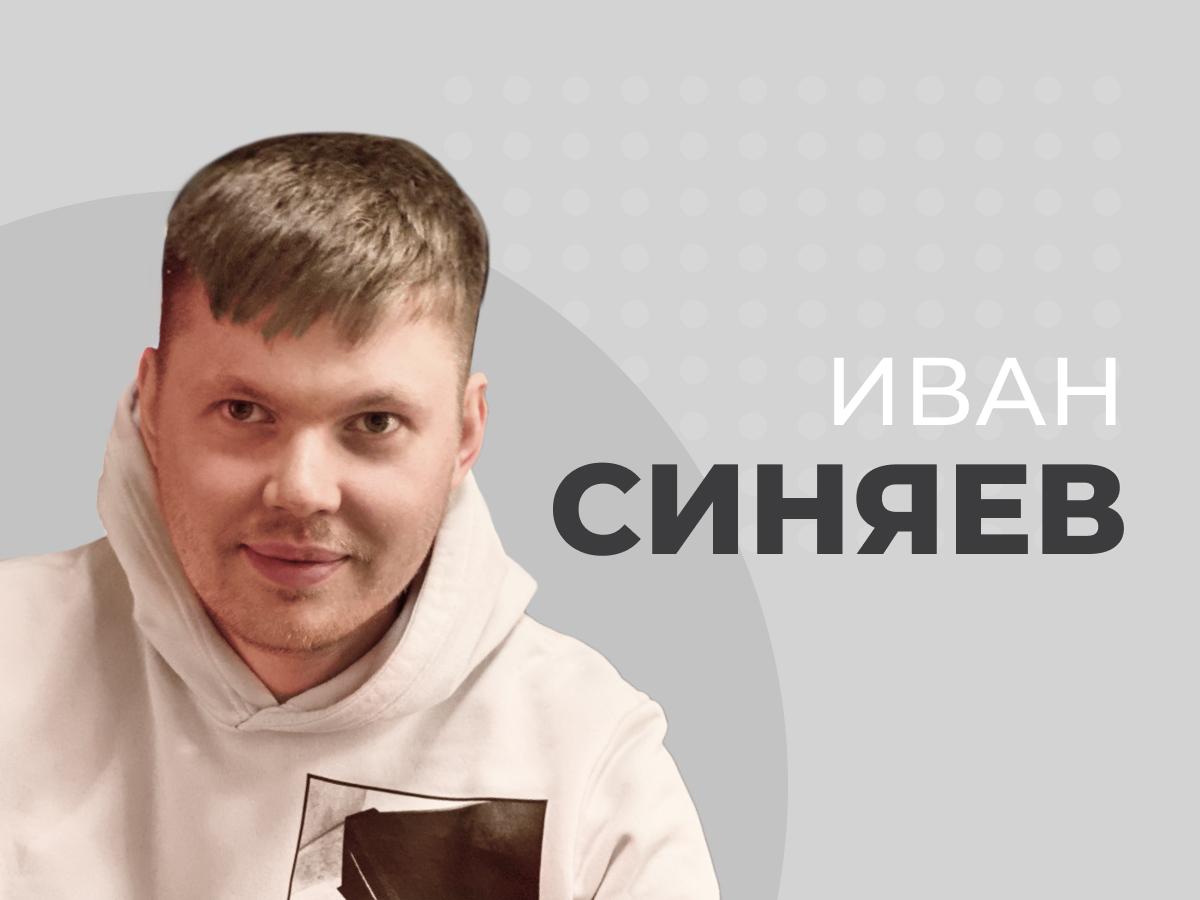 Legalbet.ru: Иван Синяев: «СРА-сети уйдут в узкую нишу».