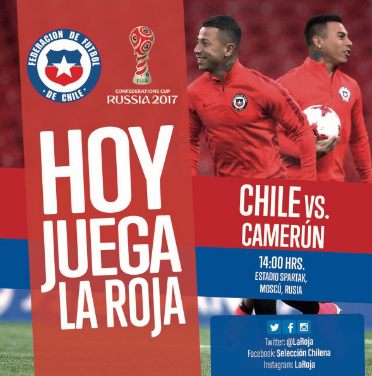 Чили - Камерун
