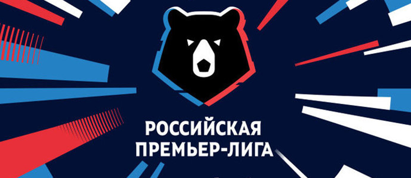 Игрок проиграл 6 миллионов рублей ставкой на матч РПЛ