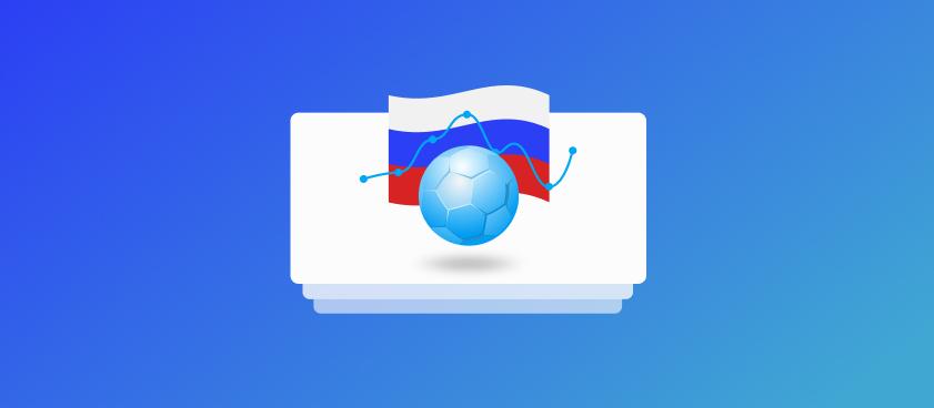 Сборная России по гандболу — один из фаворитов Олимпиады