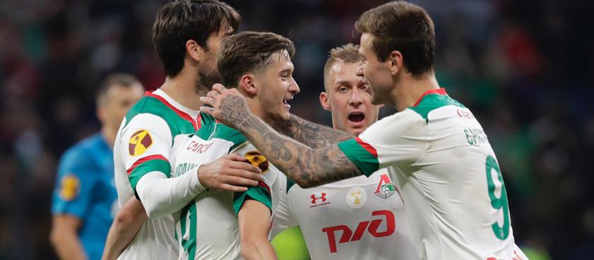 «Локомотив» – «Рубин»: прогноз на футбол от Светоча