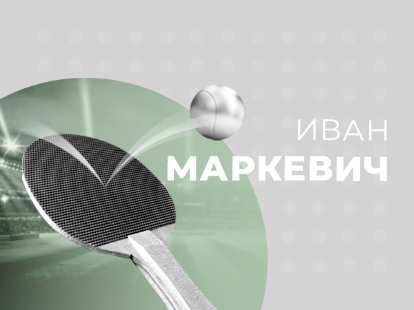 Иван Маркевич: Bet-hub vs Blogаbet.