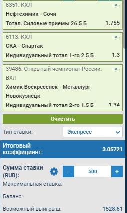 5bc4947a9048f_1539609722.jpg