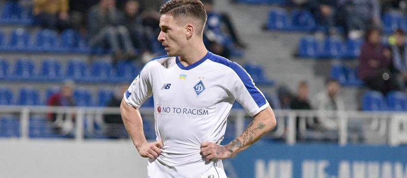 Pronóstico Dinamo Kiev vs Brujas, Europa League 2019
